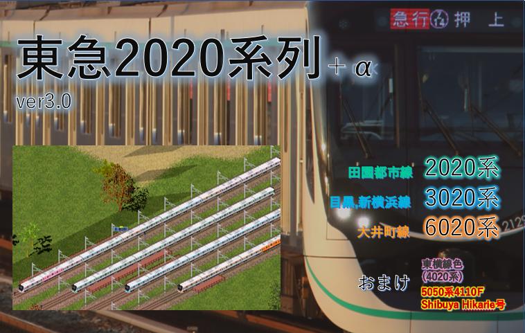 2020ver3.PNG