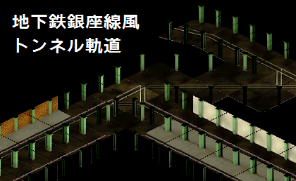 ss_ginza.png